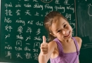 Chinese and MATH (KS1-KS3) online classes for age 4-18