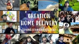 Creation Home Delivery | Spring Term 2021 | Ages 5-19